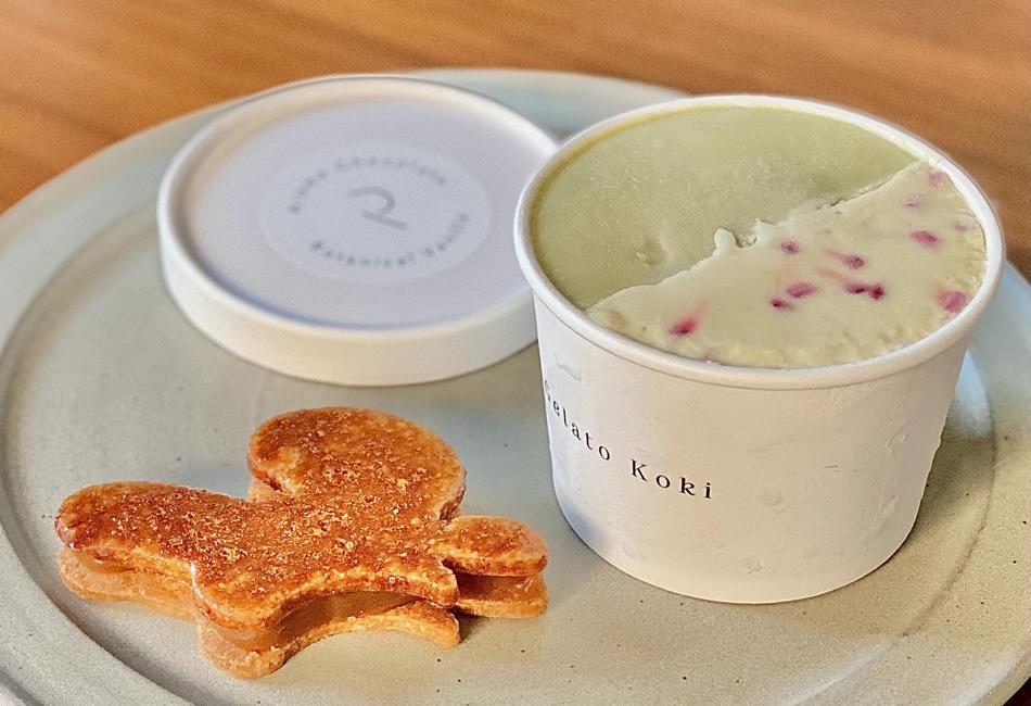 RAU Gelato Koki Inspiring Box GOOD NATURE キャラメルサンドクッキーの楽しみ方