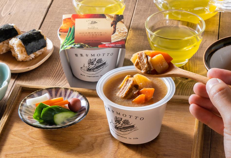 信州米麹味噌を使ったごろごろ根菜5種のとん汁 野菜をMotto