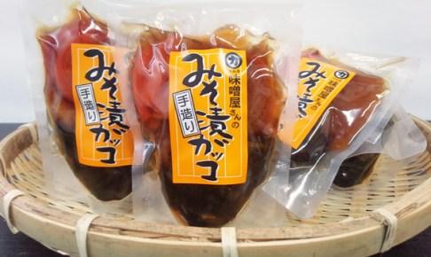 味噌屋さんのみそ漬けガッコ 100g 三浦醤油店