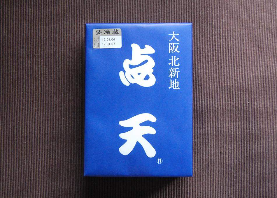 gyouza03