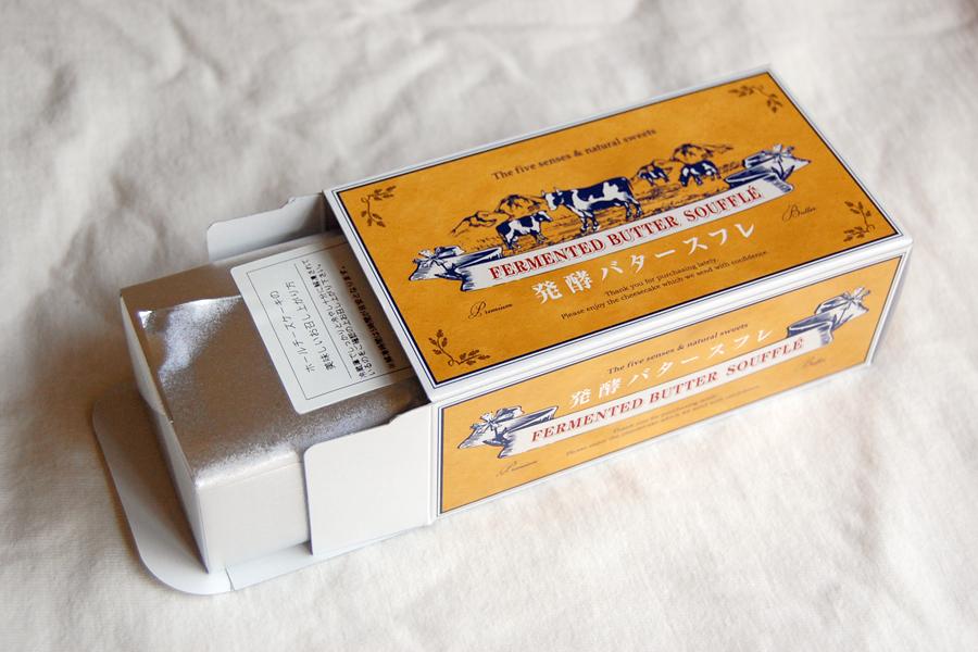 発酵バタースフレパッケージ開封