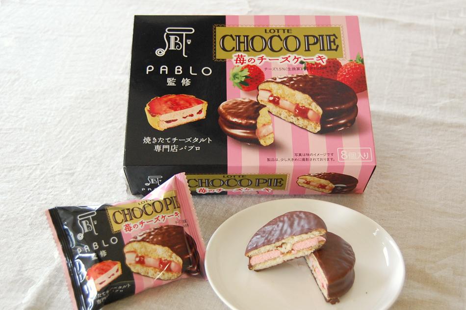 ロッテ「苺のチーズケーキ」