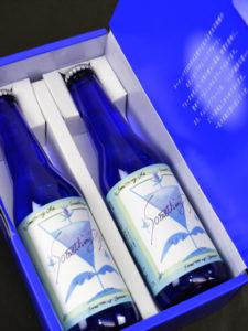 青いシャンパンビア サムシングブルー 330ml×2本セット