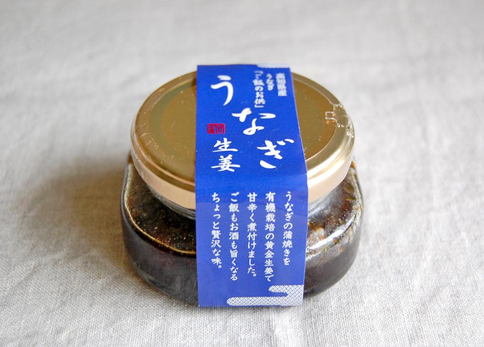 うなぎ生姜パッケージ