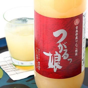 【青森県】果汁100%!青森県産「ふじ」の濃厚りんごジュース