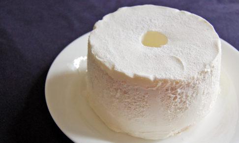 ルテイン卵のシフォンケーキ 全景