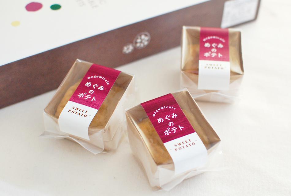 めぐみのポテト3個と箱2