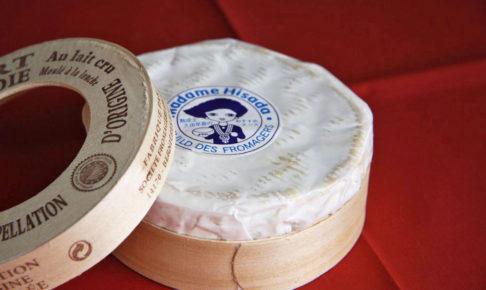 チーズ専門店