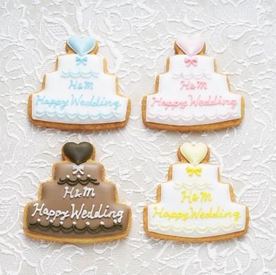 さっちん工房の名入れアイシングクッキー(ウェディングケーキ)
