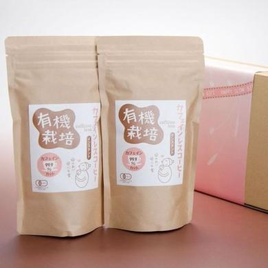 有機カフェインレスコーヒー(インスタント)ギフトセット(箱入り)
