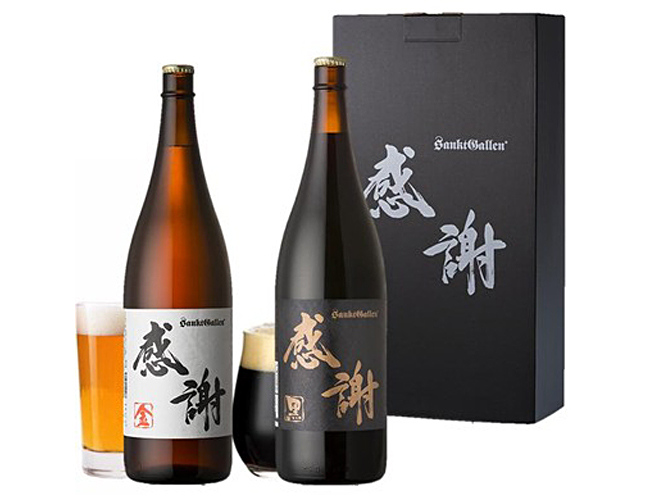 """""""感謝""""の 一升瓶ビール 2本セット(金色ビールと、黒ビール)"""