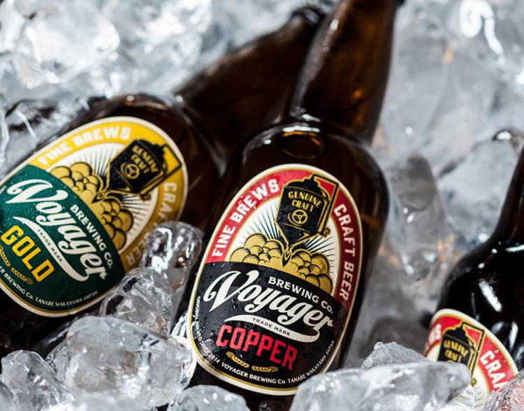 ボイジャーブルーイング(クラフトビール)2Bottles Set