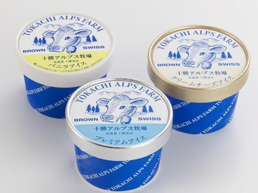 ブラウンスイス生乳「十勝アルプス牧場アイス3種8個セット」
