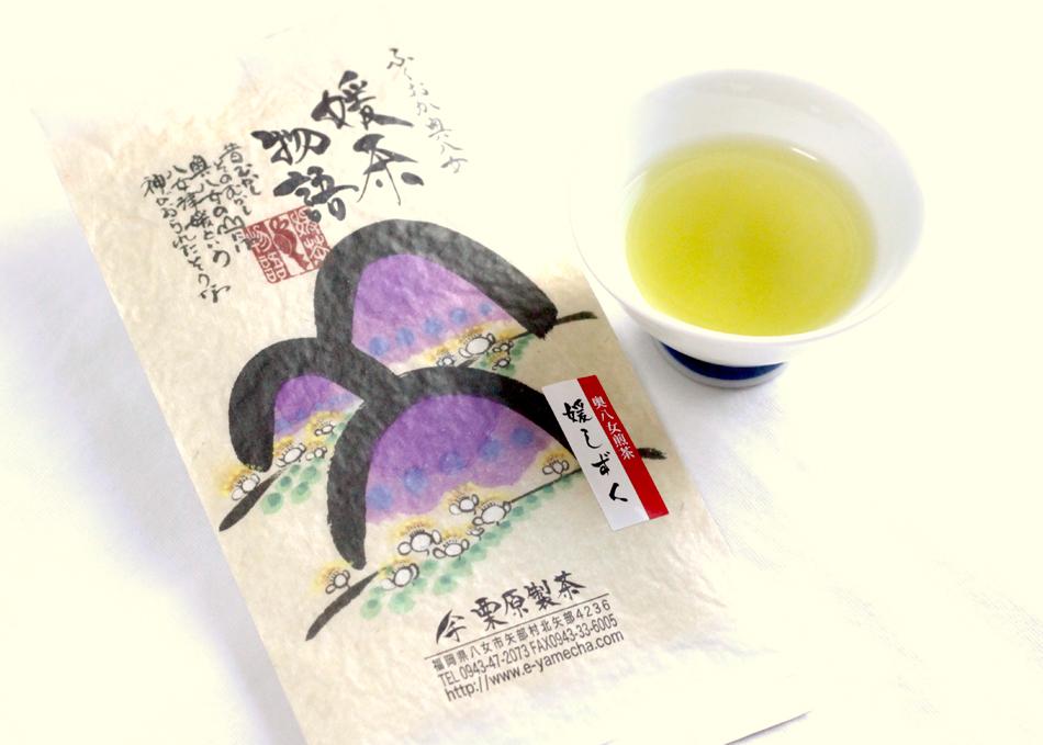 極上煎茶(媛しずく)