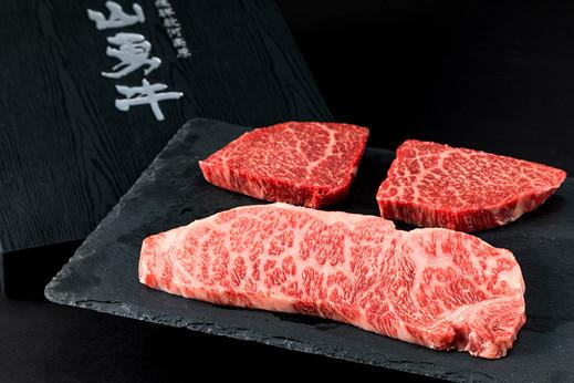 最高級飛騨牛【山勇牛】赤身100g×2とサーロイン200gのステーキ食べ比べセット