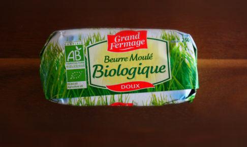 グラスフェッドバター グランフェルマージュのパッケージ