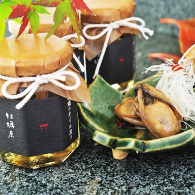 牡蠣屋のオイル漬け