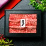米沢牛 上モモ すき焼き用300g