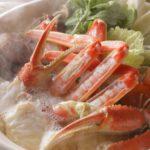 松葉ガニ地鍋セット 特製スープ付き 中サイズ2人用